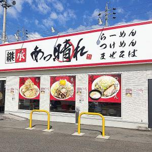 ㊗️🎉2周年記念イベント開催のお店で連れ麺♡︎(●︎´∀︎`)人(●´∀︎`●︎)人(´∀︎`●︎) ♡
