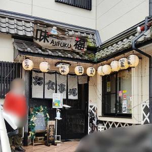 2階が家のお店は安くて美味い⁉️で放送された、お値打ちランチの海鮮丼.*・゚(*º∀º*).゚・*.