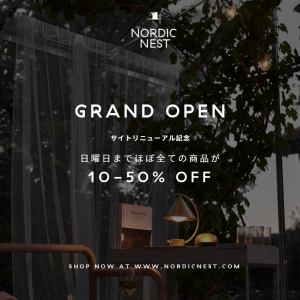 GRAND OPEN🎉サイト内ほぼ全て10-50% off