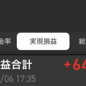 今日の確定損益は+644,822円 #加地テック は今日もストップ高も寄りで利確 #省電舎HD を大引け1分前に売りに出る勝負!