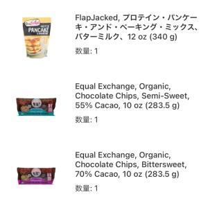 スタイルキープサプリ15%オフ、製菓材料10%オフ❤︎1月21日AM3時まで!