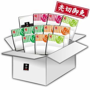【数量限定】カネ吉のお惣菜が再販!