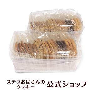 【早い者勝ち】本日12:00〜WEB限定ステラおばさんのクッキーお徳用バラエティパック販売!