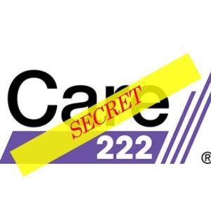 保護中: メキシコP○Mグループは自社製品にCare222を採用決定か?