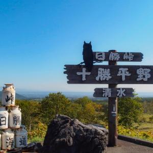 秋の北海道5 登別~室蘭