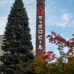 秋の北海道7 札幌~小樽