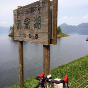 秋の北海道6 洞爺湖~札幌