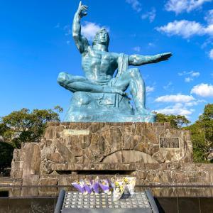 異国情緒溢れる街 長崎を巡る