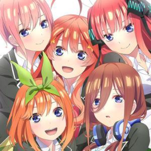 五等分の花嫁アニメ2期はどこまでやる?制作会社変更で作画はどう変わった?