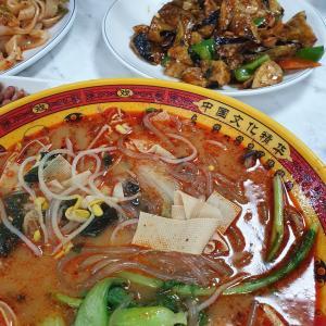 ソウルの中の中国でマーラータンを食べる