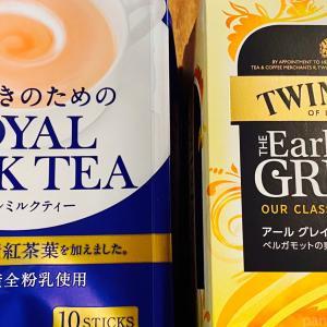 【2021年福袋】日東紅茶&トワイニング紅茶バラエティセットを購入しました