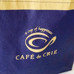 【2021年福袋】カフェ・ド・クリエの福袋を購入しました