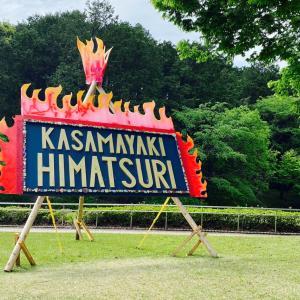 陶器の祭典・笠間の陶炎祭(ひまつり)に初めて行ってきました