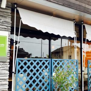 水戸のカフェ巡り・陶炎祭(ひまつり)の帰りにランチを食べに行きました【スプーンカフェ】