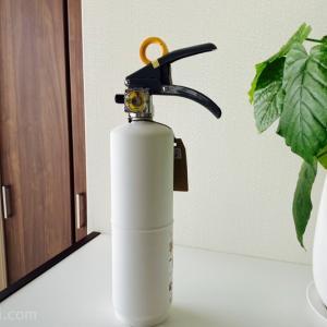 【防災】シンプルなデザインの『消火器』をリース契約!戸建て住宅にもおすすめです