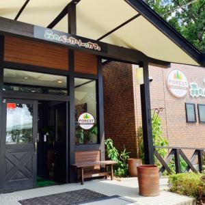 人気のレストランがリニューアルオープン!森のベーカリー&カフェに行ってきました