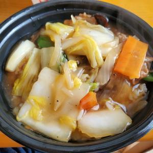 【Day18】今日もテレワーク。お昼にほっともっとの『中華あんかけごはん』をたべました。美味しかったけどショックなことが…