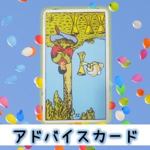 ☆1月14日(木)開運アドバイス☆byウラナリの母