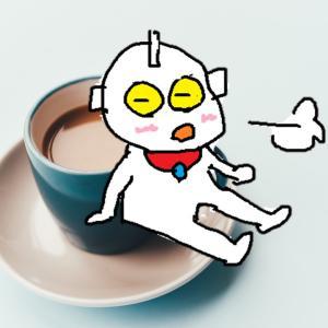 お昼のつぶやき【無料鑑定募集中】
