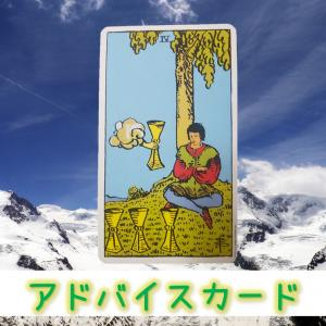 ☆1月15日(金)開運アドバイス☆ byウラナリの母