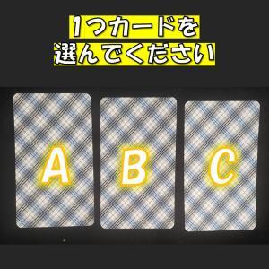 6月22日(火)☆開運アドバイス☆