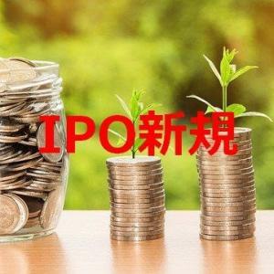 【IPO新規】QD レーザ(6613)の初値予想とBBスタンスについて