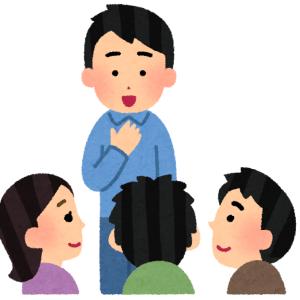コラムブログ出張編~実体験から学ぶ2次試験への向き合い方~