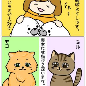 【ペット】猫はツンデレと言うけれど‥
