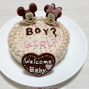 【性別判明!】夫にケーキでサプライズ報告をしてみました!!!