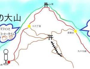 今年最初は丹沢大山