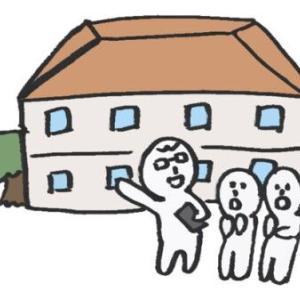 家を建てる資金繰り⑩ 仮住まいアパートの下見