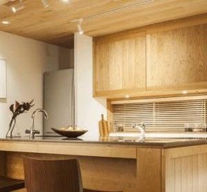 家の設備㉞ キッチンの着地点