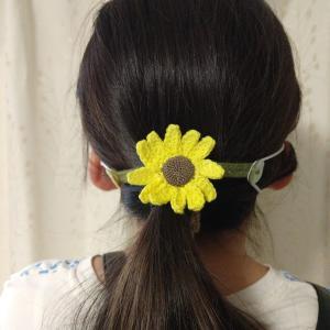かぎ針編みで☆向日葵のマスクバンド