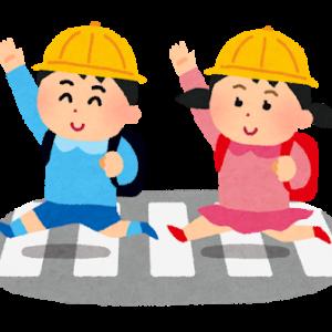 【小学受験】短期間で合格できる家庭環境①【第4話】