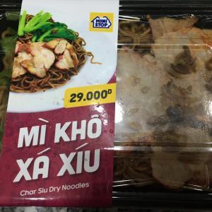 久しぶりにベトナム弁当食べてみた・・で味は??