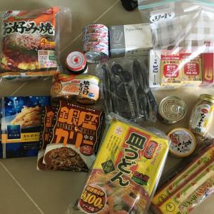 日本人からSOS!そして救援物資到着!