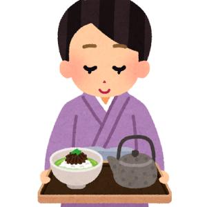 京都移住生活4か月経過報告 ~生活編~