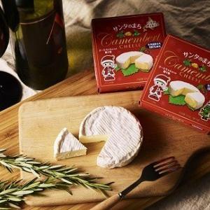 【ふるさと納税】贅沢にチーズonチーズはいかがですか?とろ〜りとろけるカマンベールチーズ