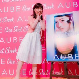 #AUBE #ギネス世界記録 #チーク #イベント #GuinnessBook #コスメ #美容