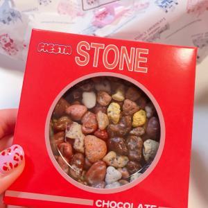 #ロックハート #ストーンチョコ #お土産 #美味しい #石みたい #チョコレート