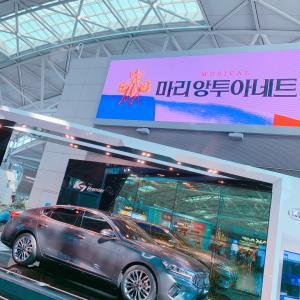 #旅行記 #仁川空港 #韓国の車 #韓国 #韓国製 #メカニック #インチョン #韓国旅行 #旅