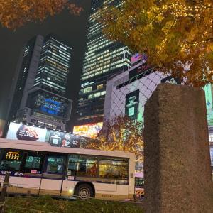 #渋谷 の #風景 #shibuya #涩谷 #东京 #渋谷駅 #しぶや #イルミネーション