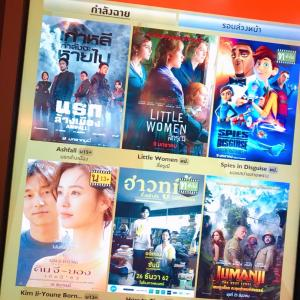 #タイ の #映画館 #バンコク #IMAX #サイアムパラゴン #タイ旅行 #Bangkok