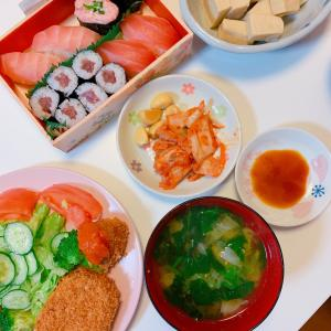 #晚饭 #春节假期 #コロッケ #おうちごはん #美味しかった #今天的晚饭 #晚餐