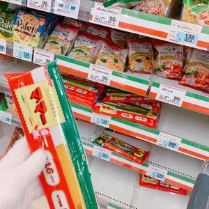 #スーパー #在庫いっぱい #買い占めやめよう #食料品 #ティッシュ #都市封鎖 #コロナ