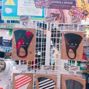 #ドンキホーテ で発見した #マスク #大宮店 #埼玉 #マスク在庫 #MASK #コロナ