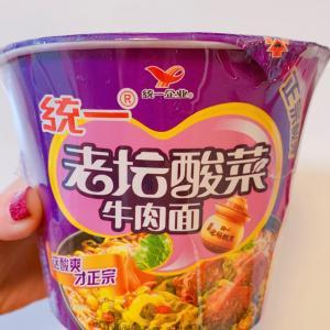 #老坛酸菜牛肉面 #上海 で買ってきた #方便面 #カップ麺 #统一老坛 #中国土産