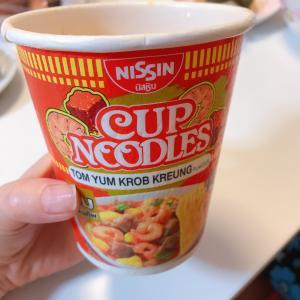 #タイ の #カップヌードル #NISSIN #バンコク #トムヤムクン #海外旅行 #カップ麺