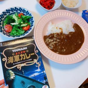 #海軍カレー #今日の夕飯 #咖喱饭 #めっちゃ美味しい #横須賀 #カレー #晚餐 #晩ご飯