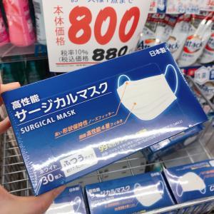 #箱マスク #日本製 30枚入りが遂に880円 #ドラッグストア #マスク #日本製マスク